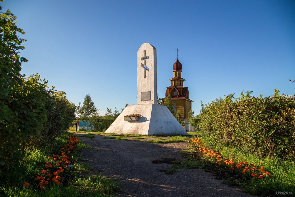 Изготовление памятников в ухте адреса памятники из гранита в москве орле